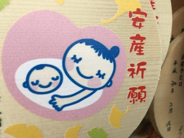 プレゼントする妊婦さんがすでにお守りを持っていても大丈夫?